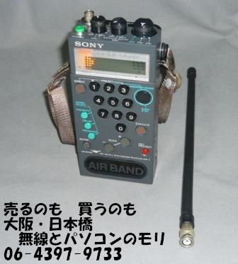 air-7