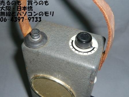 MS-7A