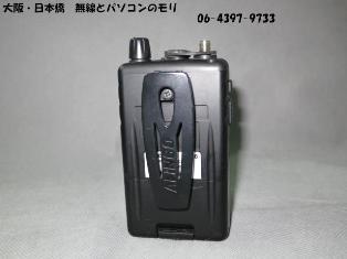dj-x8