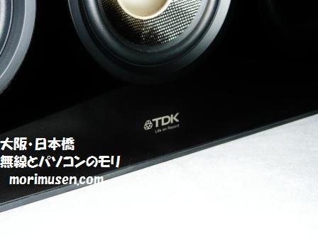 TDK SP-XA6803 3 Speaker Boombox