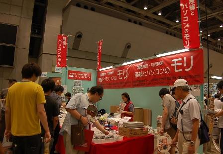 ハムフェア2012への沢山のご来場、お買い上げ有難うございます!!