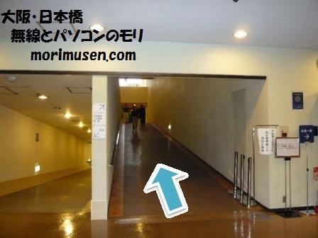 『関西アマチュア無線フェスティバル/KANHAM』