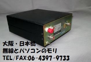 CNW-419 ダイワ アンテナチューナー  HF/MAX:200W 入荷です!