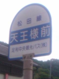 yakumo1206244.jpg