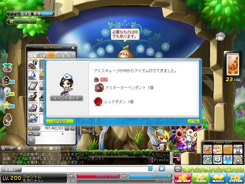 Maple121104_012103.jpg