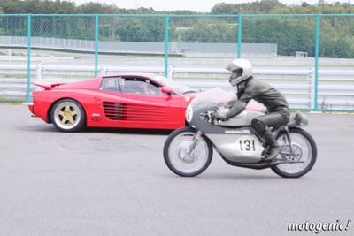 T-20Racer&Ferrari