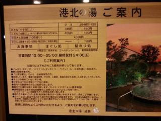 20120918_181215.jpg