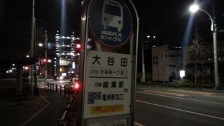 20130305_212759.jpg