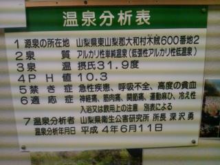 天目山温泉3