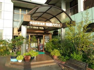 国母駅前温泉3