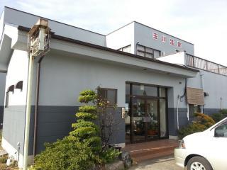 玉川温泉11