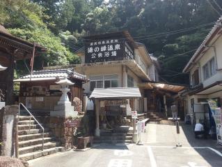 湯の峰温泉5