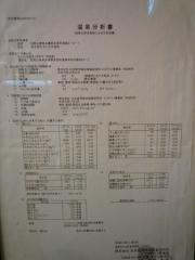 P1100306.jpg