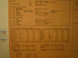P1110377.jpg