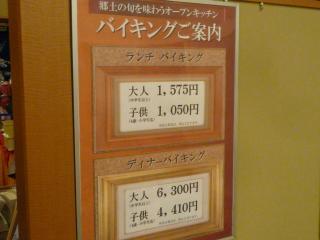 P1110456.jpg