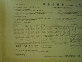 P1110736.jpg