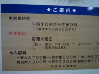 P1110807.jpg