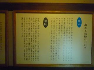 P1110887.jpg
