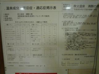 P1120101.jpg
