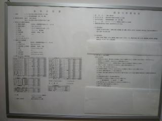 P1120225.jpg