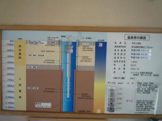 P1120387.jpg
