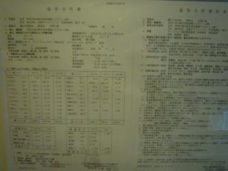 P1120812.jpg