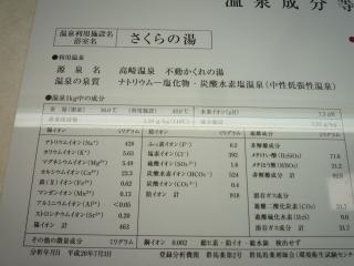 P1120901.jpg