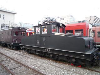 P1120954.jpg