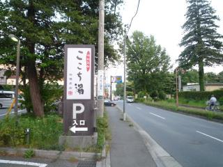 P1130531.jpg