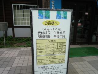 P1130690.jpg