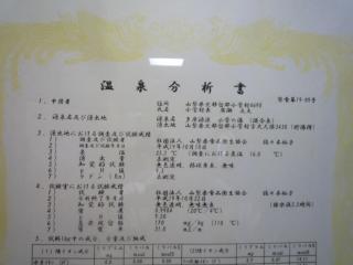 P1130706.jpg