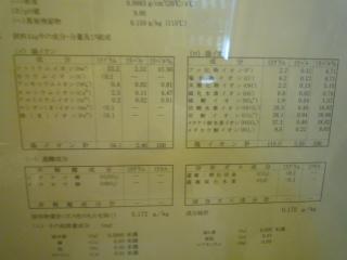 P1130833.jpg