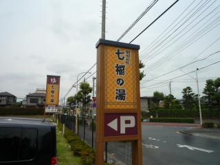 P1130935.jpg