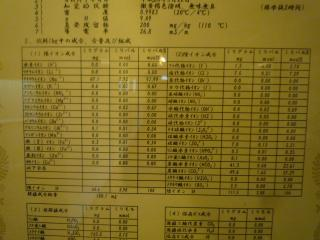 P1140213.jpg