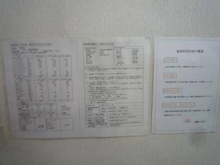 P1140294.jpg