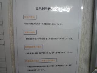 P1140298.jpg