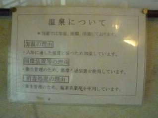 P1140634.jpg