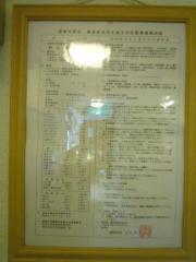 P1140718.jpg