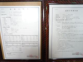 P1140804.jpg