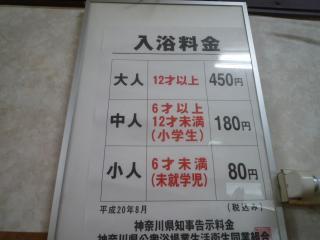 P1140818.jpg