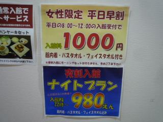 P1140874.jpg