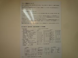 P1140889.jpg
