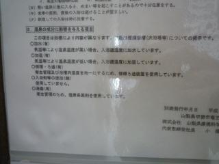 P1150095.jpg