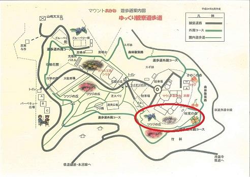 yuuhodou04