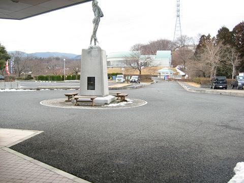 yukigo