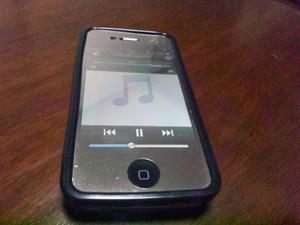 120710_iPhone.jpg