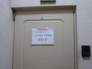P1060105.jpg