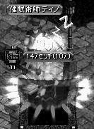 147.jpg