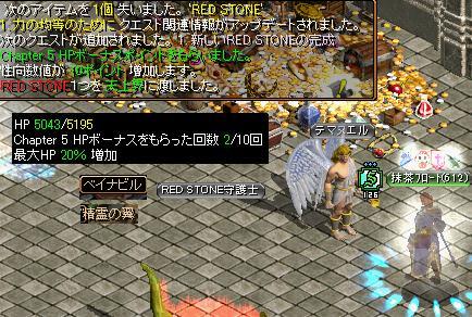 2_20130321132459.jpg