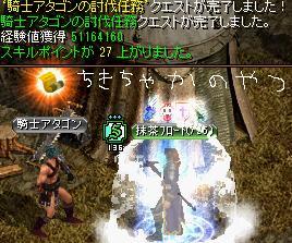 b2_20130716070830.jpg